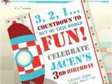 Rocket Ship Birthday Party Invitations Rocket Ship Spaceship Birthday Party Printable Invitation