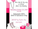 Roller Skating Invitations for Birthday Party Printable Blank Roller Skating Birthday Invitations