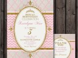 Royal Party Invitation Template Royal Birthday Party Invitation Wording Best Party Ideas