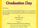 Same Day Graduation Invitations Graduation Invite Cards Graduation Ceremony Invitation