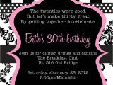Sample 30th Birthday Invitation Wording 20 Interesting 30th Birthday Invitations themes – Wording