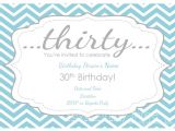 Sample 30th Birthday Invitation Wording Free 30th Birthday Printables Celebrations at Home