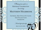 Sample 70th Birthday Invitation Wording Decorative Square Border Blue 70th Birthday Invitations