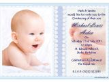 Sample Baptismal Invitation Cards Baptism Invitation Baptism Invitation Card New