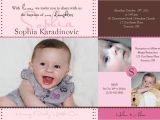 Sample Design Of Baptismal Invitation Baptism Invitation Invitation for Christening Layout