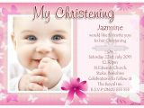 Sample Invitation Card for Baptism Baptism Invitations Free Baptism Invitation Template