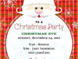 Santa Birthday Party Invitations Santa Claus Christmas Party Invitation
