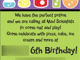 Science themed Party Invitations Brave Science Birthday Invitation Templates Following