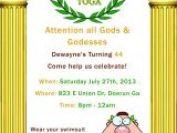 Send Party Invitations Online Email Party Invitations Party Invitations Templates
