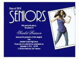 Senior Graduation Party Invitations High School Seniors Graduation Party Invitation Zazzle