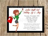 Shopping Party Invitation Christmas Holiday Wine Shopping Party Invitation