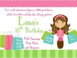 Shopping Party Invitation Mall Shopping Scavenger Hunt Birthday Party Invitation