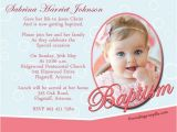 Simple Message for Baptism Invitation Baptism Invitation Wording Samples Wordings and Messages