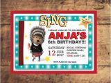 Sing Party Invitations Sing Movie Birthday Invitation ash Invite Printable