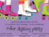 Skating Party Invitation Template Free Free Roller Skate Invitations