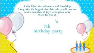 Sms Invitation for Birthday 50 Birthday Invitation Sms and Messages Wishesgreeting