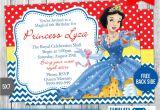 Snow White Birthday Invitation Template Snow White Birthday Invitation 1 by Templatemansion On