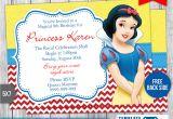 Snow White Birthday Invitation Template Snow White Birthday Invitation 2 by Templatemansion On