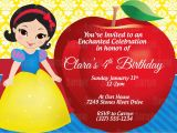 Snowball Party Invitations Printable Snow White Birthday Party Invitation Plus Free Blank