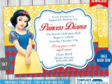 Snowball Party Invitations Snow White Birthday Invitation Template 3 by