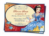 Snowball Party Invitations Snow White Birthday Party Invitations Cimvitation