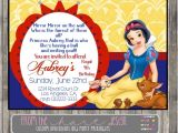 Snowball Party Invitations Snow White Invitation for Birthday Party or Baby Shower