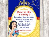 Snowball Party Invitations Snow White Invitation Snow White Birthday Party Diy