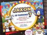 Sonic Birthday Party Invitations sonic Birthday Invitations Best Party Ideas