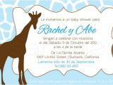 Spanish Baby Shower Invitation Items Similar to Spanish Giraffe Baby Shower Invitations