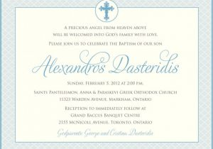 Spanish Baptism Invitation Wording Samples Birthday Spanish Baptism Invitations Wording