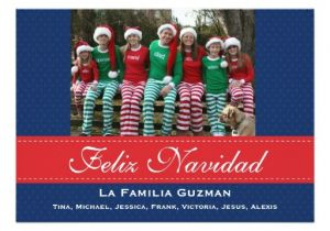 Spanish Christmas Party Invitations Espanol Feliz Navidad Spanish Christmas 5×7 Paper