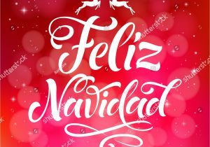 Spanish Christmas Party Invitations Vector Spanish Christmas Text On Defocus Background