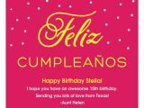 Spanish Party Invitation Template 40th Birthday Ideas March 2015