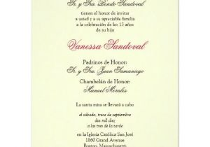 Spanish Wording for Quinceanera Invitations Spanish Yellow Damask Quinceanera Invitacion Card