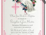Storkie Com Baby Shower Invitations Baptism and Christening Invitations Delight Invite