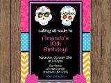 Sugar Skull Party Invitations Sugar Skull Invitation Day Of the Dead Invitation Sugar