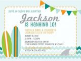 Surf Birthday Party Invitations Hang Ten Surfing Surf Party Invitation Printable by