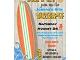 Surf Birthday Party Invitations Surfing Birthday Party Invitations Zazzle