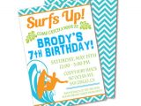 Surf S Up Birthday Party Invitations Surf Birthday Party Invitation Surf S Up Pool Party