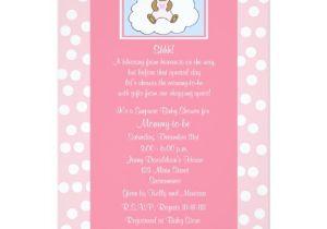 Surprise Baby Shower Invite Surprise Baby Shower Invitation Teddy Bear Zazzle Com