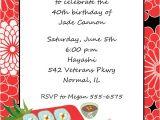 Sushi Party Invitation Sushi Invitations