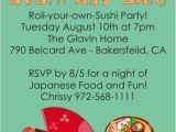 Sushi Party Invitation Sushi Japanese Party Invitation Personalized Party Invites