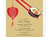 Sushi Party Invitation Sushi Party Flat Invitation Zazzle
