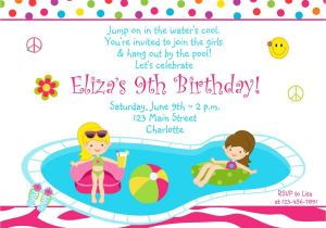 Swim Party Invites Pool Party Birthday Invitation Girls Pool Party Zebra