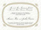 Tagline for Wedding Invitation Slogans for Wedding Invitation Cards