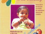 Tamil Birthday Invitation Template Adhruth S Ayushomam Adhruth Yagyaraman