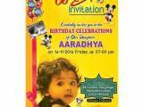 Tamil Birthday Invitation Template Birthday Invitation Card Divya Graphics Service