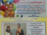 Tamil Birthday Invitation Template Birthday Invitation In Tamil Invitation Templates Free