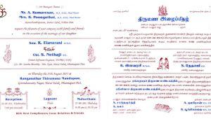 Tamil Wedding Invitation Template Tamil Wedding Invitation Sunshinebizsolutions Com