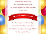 Text for An Invitation for A Birthday Party 7th Birthday Party Invitation Wording Wordings and Messages